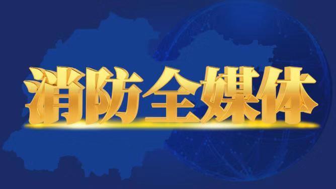 """潍坊:铁环""""咬""""手  消防指环切割机派用场 《消防全媒体》20191206"""