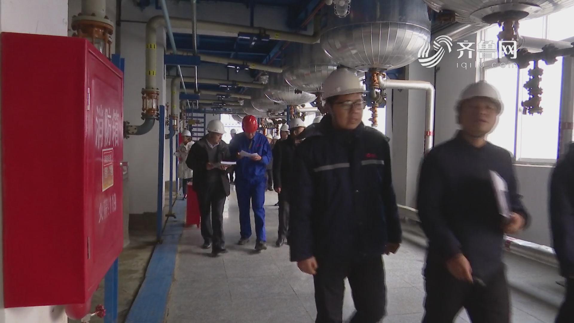 《问安齐鲁》12-8:潍坊滨海三聚氯氰生产企业已停产