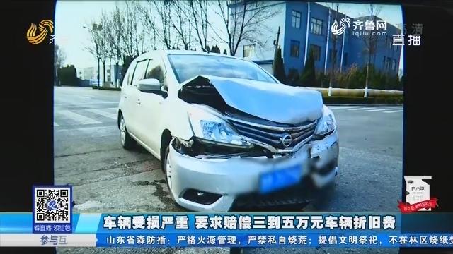 4S店修车 维修人员路试车辆出事故