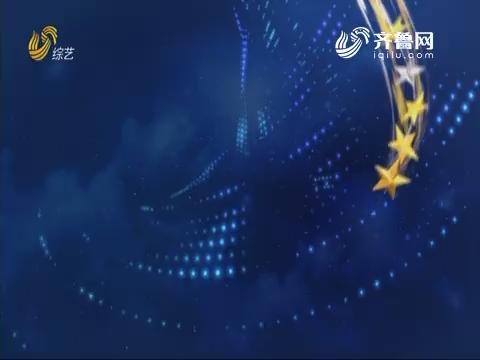 20191210《我是大明星》:年度总决赛 三十强晋级赛