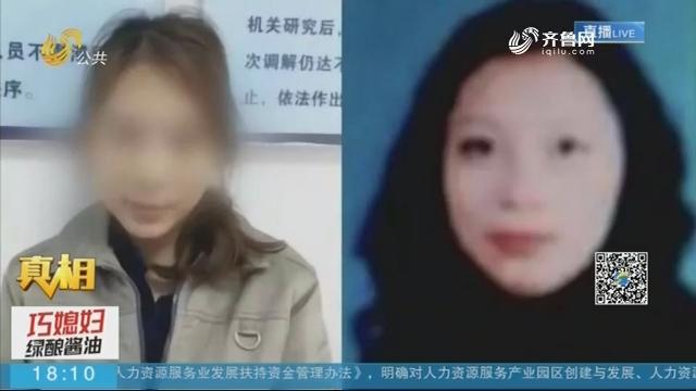 【血案背后的女逃犯】劳荣枝:逃亡23年后 于厦门落网