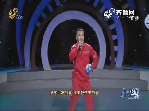20191212《我是大明星》:选手琵琶演奏惊艳全场