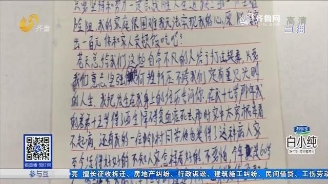 白小纯日记