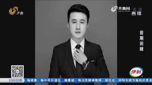 山东小伙张雪领杭州救人英勇牺牲