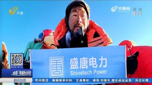 攀登者唐锋 时隔半年再谈珠峰感受