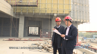 工会新时空 |菏泽市总工会积极争取党政支持  大力推进工人文化宫整治提升工作
