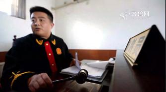 《法院在线》12-21播出《齐鲁最美法官—莱阳市人民法院审判管理办公室主任张明武》