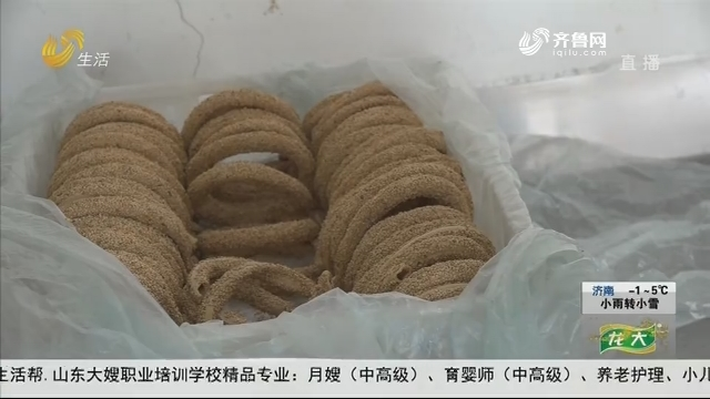 """烟台:搭上""""电商快车"""" 老手艺焕发新活力"""
