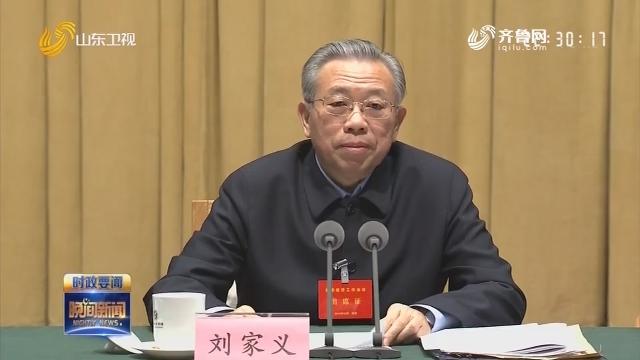 省委经济工作会议在济南举行