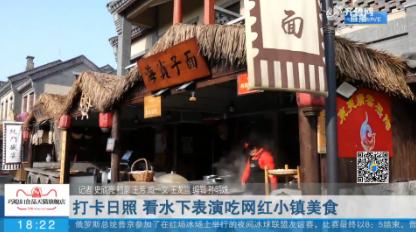 【冬游齐鲁 乐享嘉年】打卡日照 看水下表演吃网红小镇美食