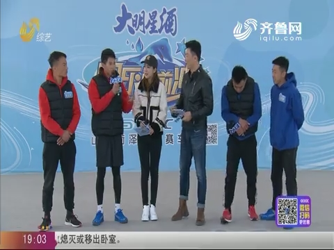 20191227《快乐向前冲》:2019年度总决赛 团队对抗赛