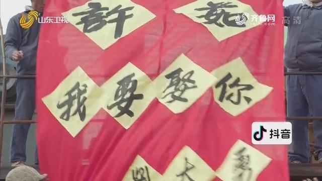20191227《最炫国剧风》:新潮表白心上人