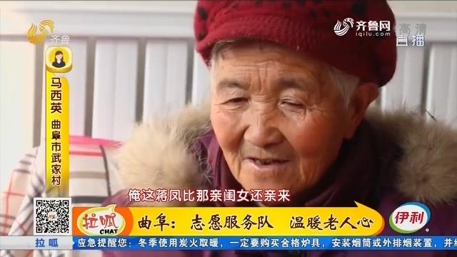 老人独自生活 更需要贴心关怀