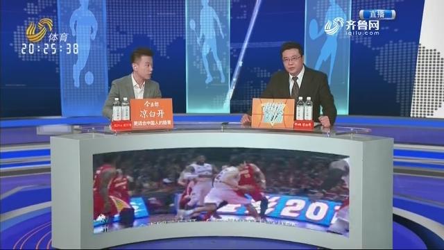 吉林九台农商银行vs山东西王(中)