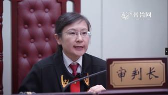 《法院在线》12-28播出《齐鲁最美法官—青岛市中级人民法院知识产权法庭副庭长纪晓昕》