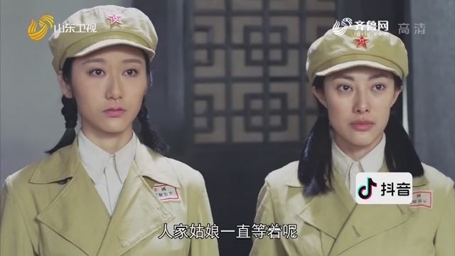 20191231《最炫国剧风》:硬核闺蜜