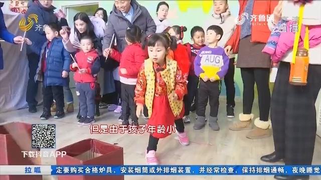 【拉呱带你耍】幼儿园里亲子互动过元旦