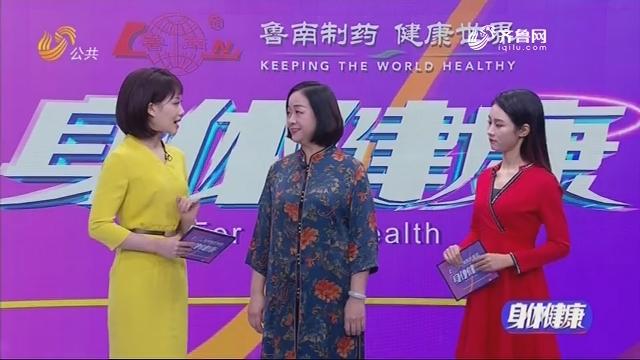 """20200103《身体健康》:""""忍无可忍""""的足跟痛"""