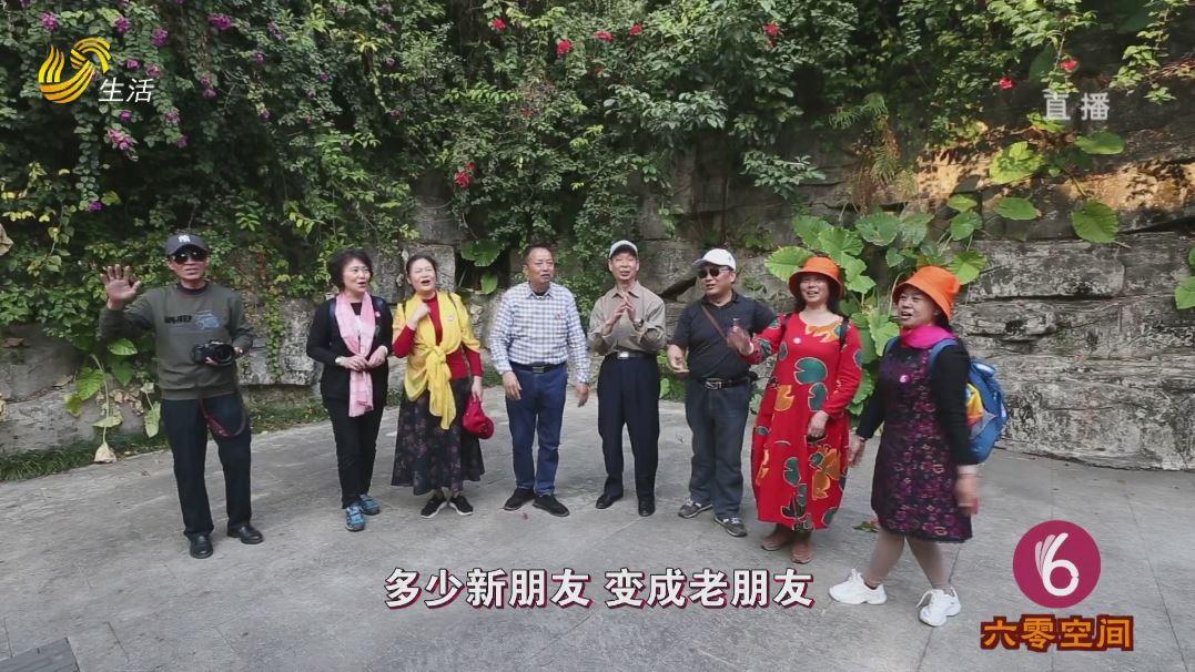 旅养中国20200104