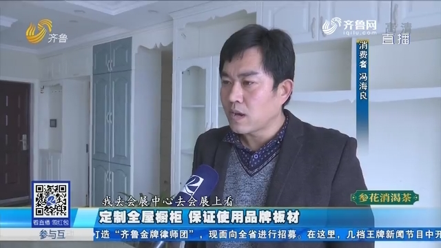 济南:定制全屋橱柜 保证使用品牌板材