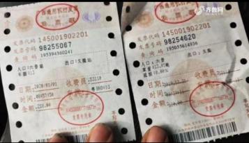 """【群众调查】高速通行费新标 货车司机称""""走不起"""""""