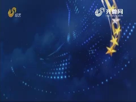 20200108《我是大明星》:第十季我是大明星总决赛 十四进十二