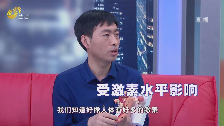 《中国式养老》20200109