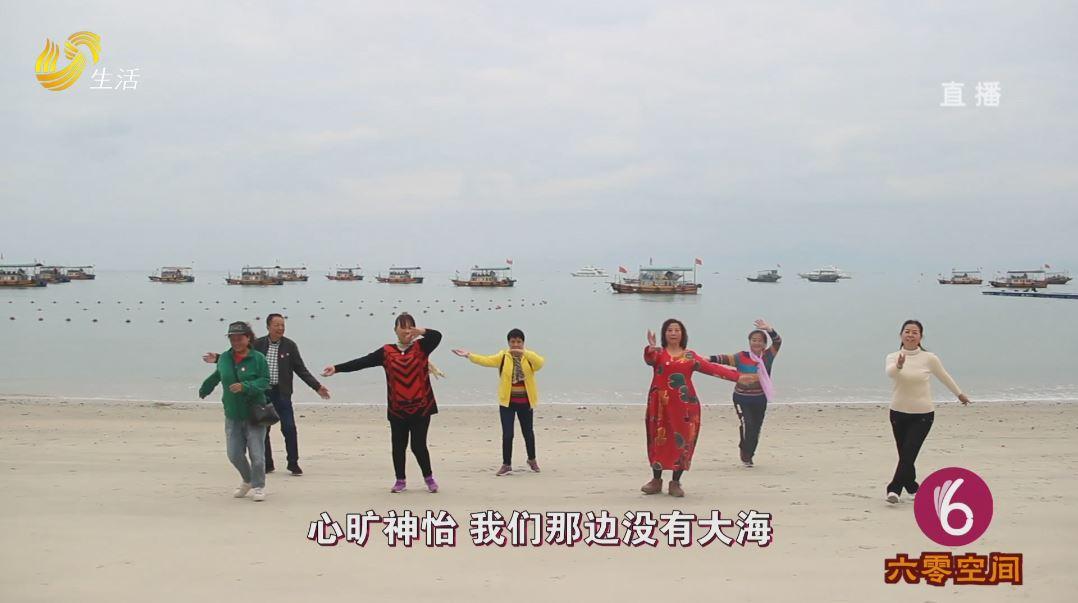 《中国式养老特别版旅养中国》20200111