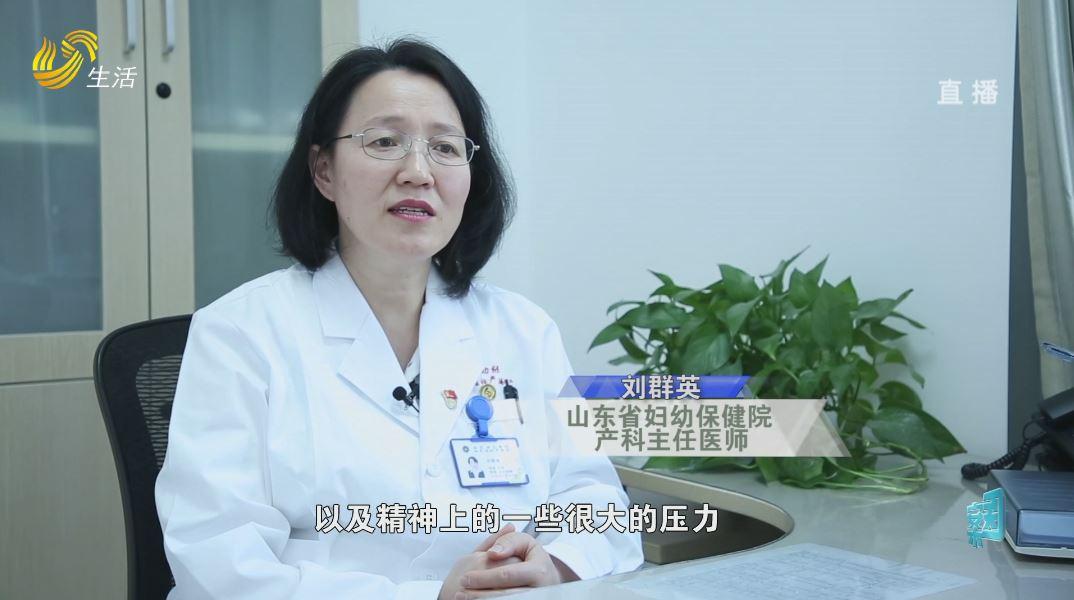 《中国式养老特别版医案》20200112