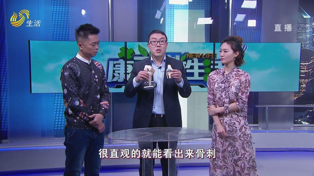 《中国式养老》20200113