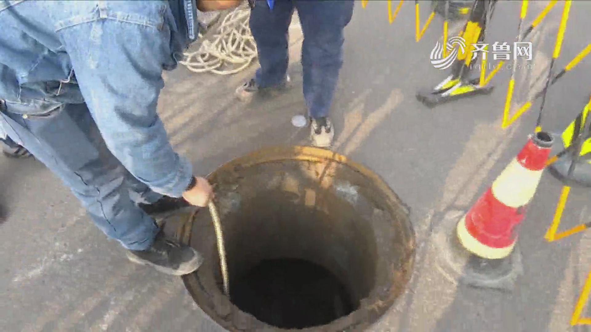 《问安齐鲁》20200112:警惕!城市井盖存隐患 排查养护是关键