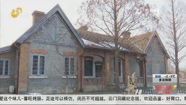 【我生活中的新旧动能转换】潍坊:百年烟厂变身文化产业园