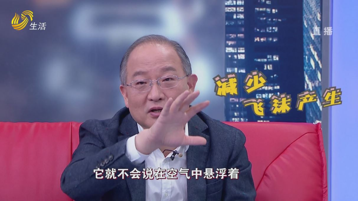 《中国式养老》20200116