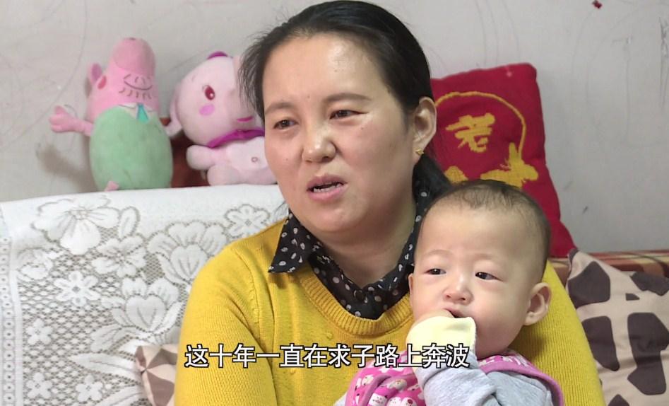 1.17亲子故事:十年求子路 想要个孩子真难