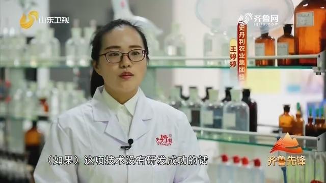 20200116《齐鲁先锋》:在习近平新时代中国特色社会主义思想指引下·攻坚一线奋斗者 解学仕——引人才 用人才 促高质量发展