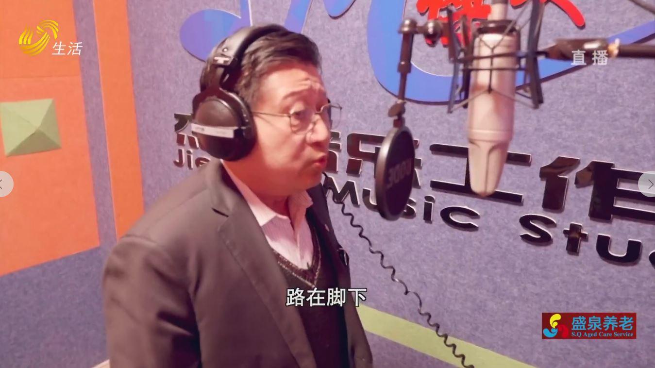 《中国式养老》20200117