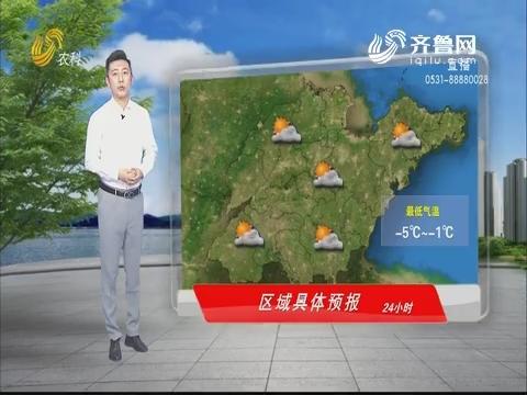 看天气:雨量减少 气温变化不大