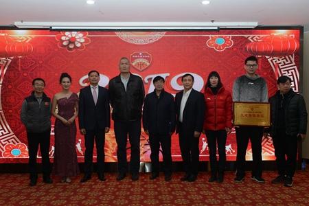 济南市篮球运动协会举行总结表彰大会