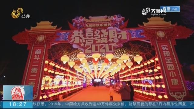 青州:彩灯点亮新春夜空 光影诉说新年风情