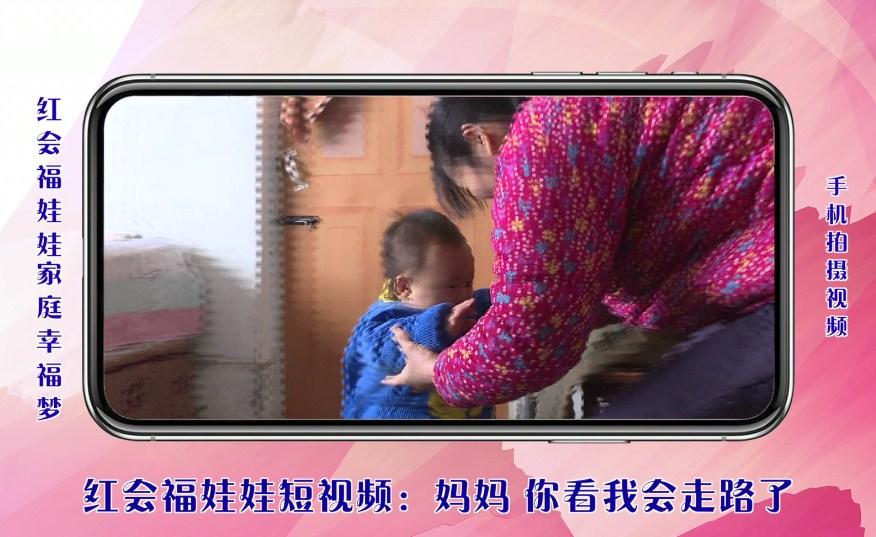 0121红会福娃娃 高龄备孕 三年内胎停育五次