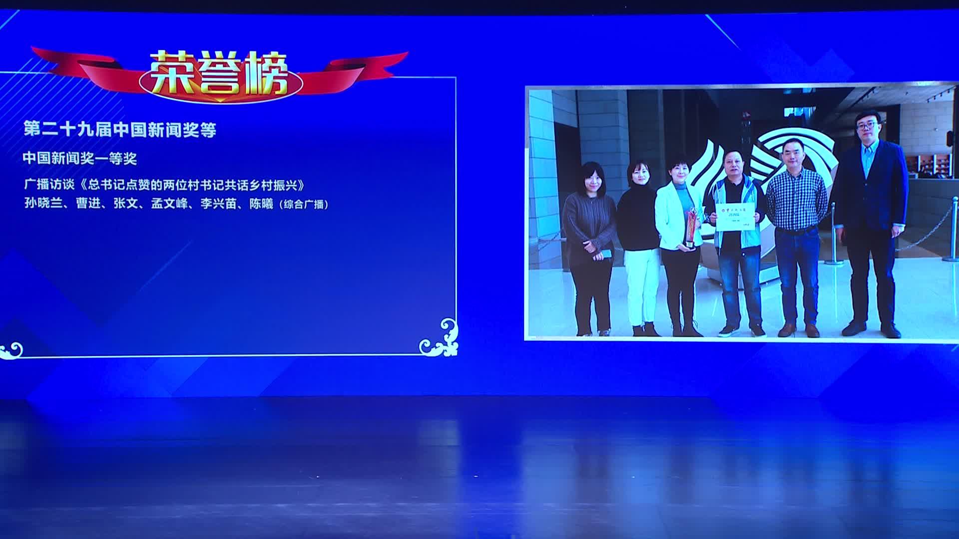 第二十九届中国新闻奖获奖短片