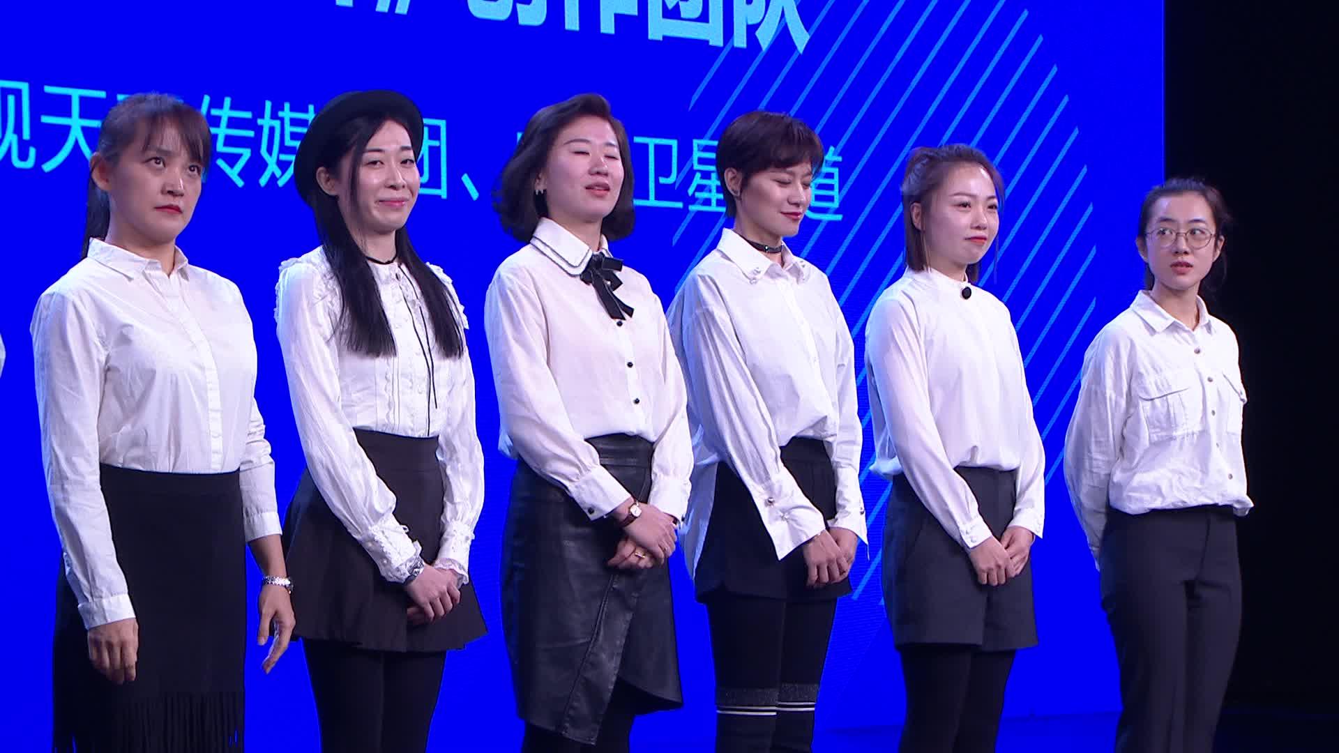 中宣部、国家广电总局表扬的节目《传家宝里的新中国》创作团队