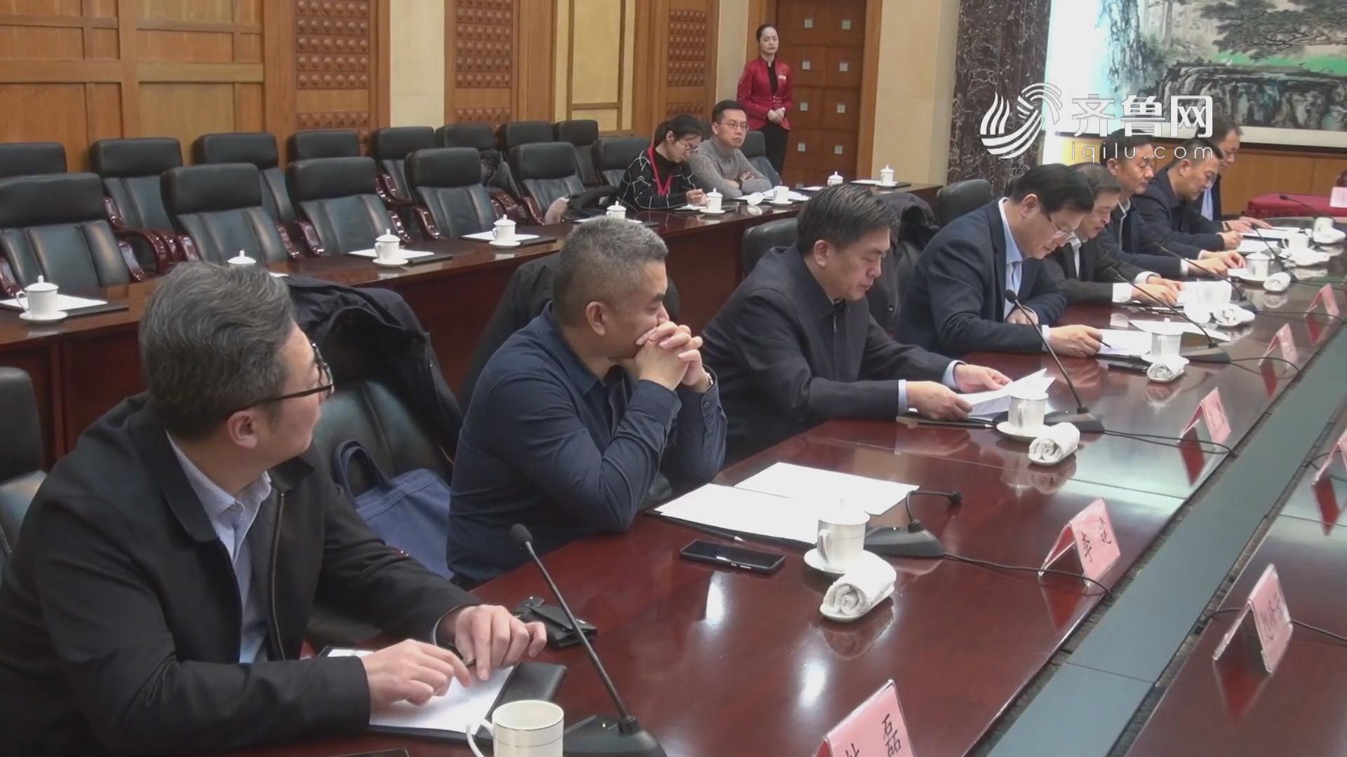 《问安齐鲁》20200219:省应急厅与清华大学公共安全研究院签署战略合作协议