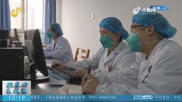 武汉:新型冠状病毒感染的肺炎病例已治愈出院25例