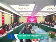 济南高新区举办离退老同志迎春座谈会
