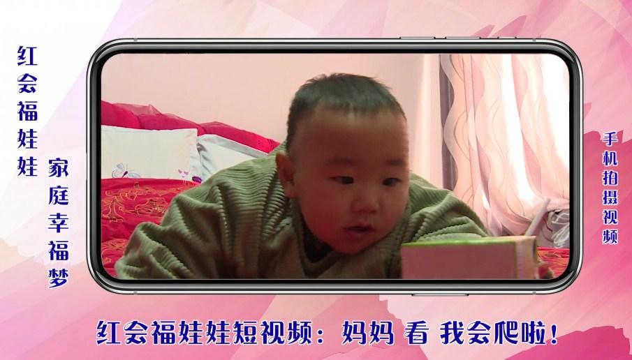 0122红会福娃娃 备孕两年增重三十斤 连做三次手术咋就要不上?
