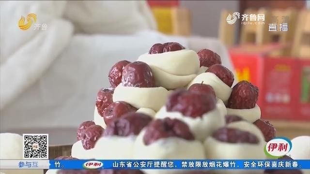 平阴:年味渐浓 巧媳妇相约做花糕