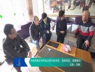 济南高新区领导走访慰问老党员、困难党员、困难群众