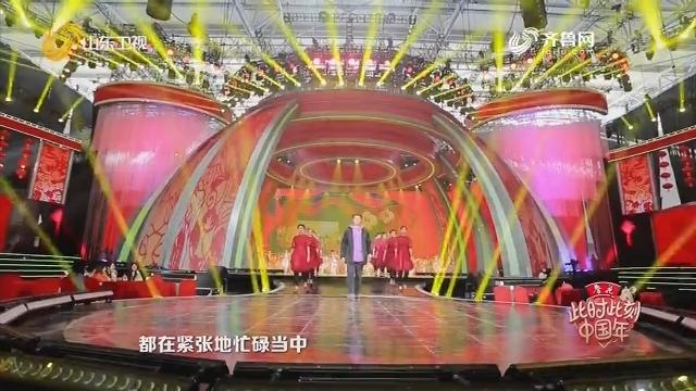 20200122《此时此刻中国年》:山东春晚中的国家级小提琴演奏家