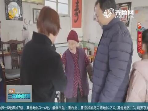 【新春走基层】济南:新春送年货 爱心献老人